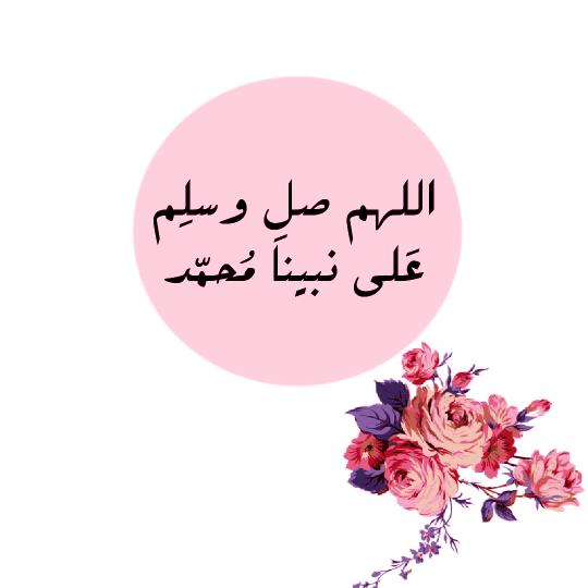 اللهم صل وسلم على نبينا محمد Allah Movie Posters