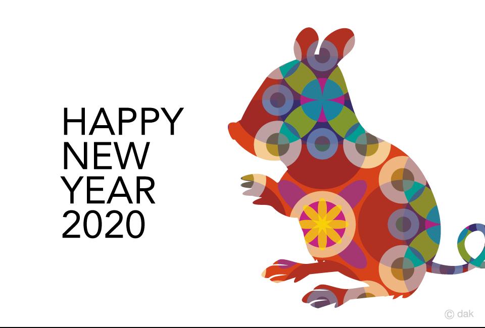 おしゃれな和柄ネズミ年賀状の無料イラスト素材|イラスト