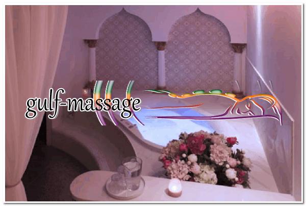 مساج للرجال الكويت Massage For Men Home Decor Decals Massage