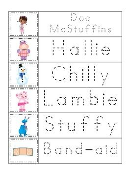 Doc McStuffins Trace the Word early writing worksheets for ...