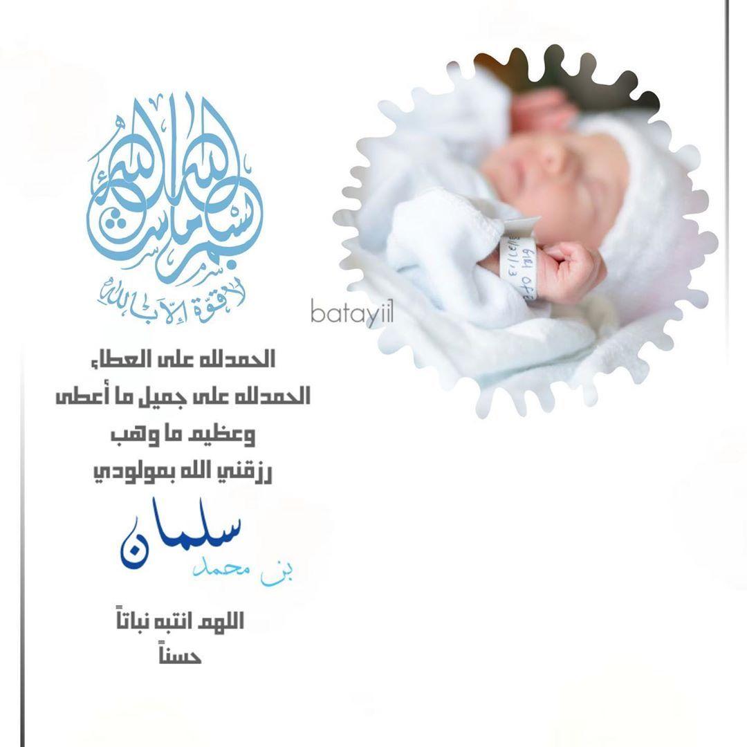 دعوة مواليد Black Aesthetic Wallpaper Baby Messages Mehndi Designs