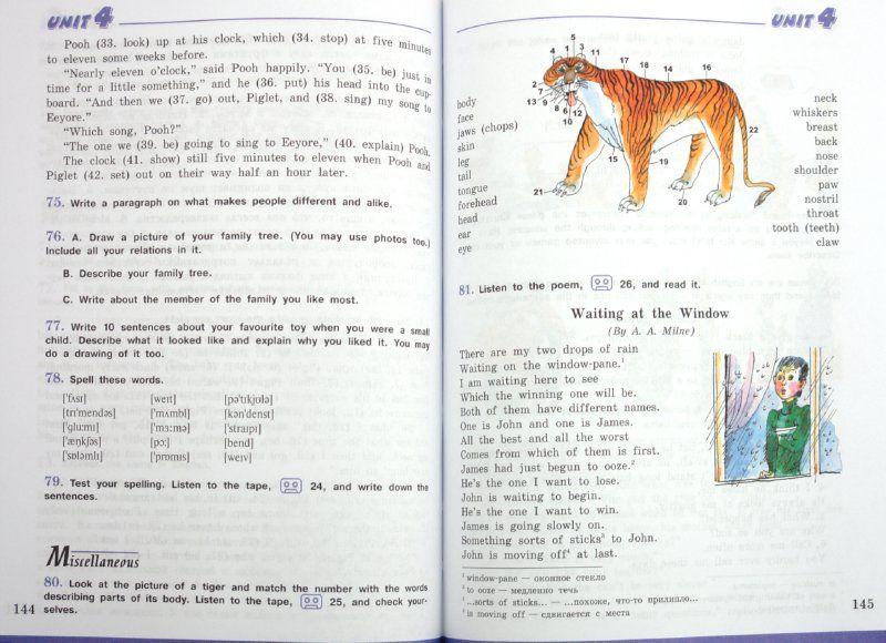 Готовые домашние задания за 6 класс по англискоме в рабочей тетради