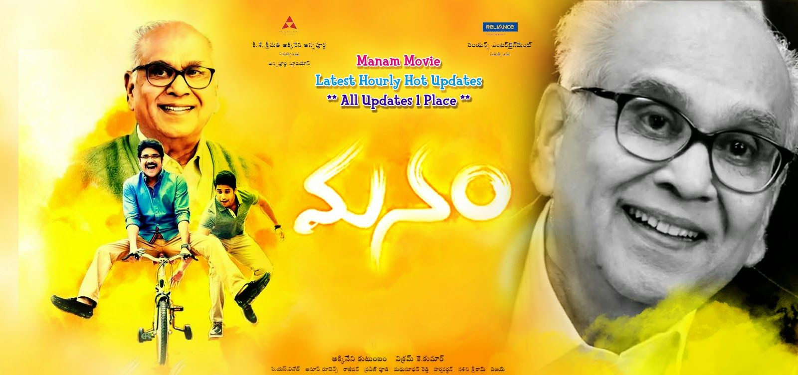 lovers telugu movie ringtones