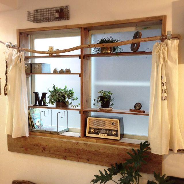 部屋の印象をガラッと変える木製窓枠をdiyしてみた Roomie ルーミー 2021 出窓 インテリア インテリア 窓枠 インテリア 窓