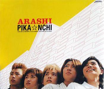Arashi | 嵐 ジャケ寫. 嵐. Love 嵐