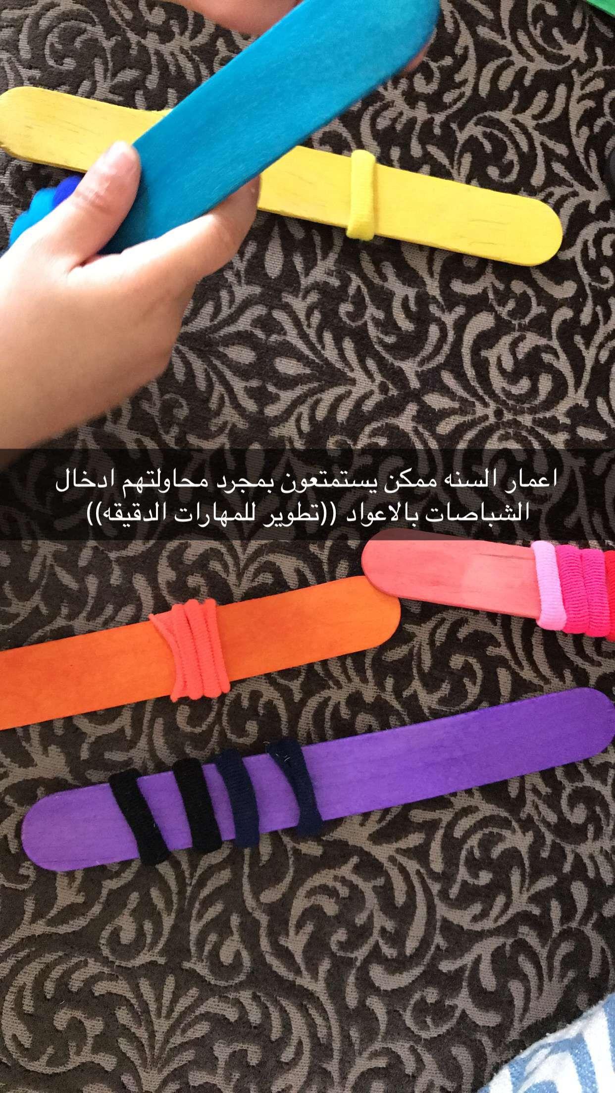 Simple Matching Activity نشاط تطابق بسيط للالوان سيساعده هذا التمرين ايضا على تقويه مهاراته ال Childrens Education Activities For Kids Preschool Activities