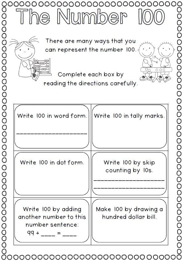 1 100th Day of School Printables | School worksheets, Worksheets and ...