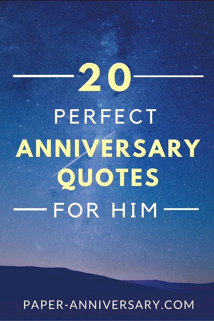 Perfect Wedding Anniversary Gift For Husband: 20 Perfect Anniversary Quotes For Him