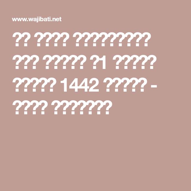 حل كتاب الرياضيات اول متوسط ف1 الفصل الاول 1442 كاملا موقع واجباتي Math Calligraphy Arabic Calligraphy
