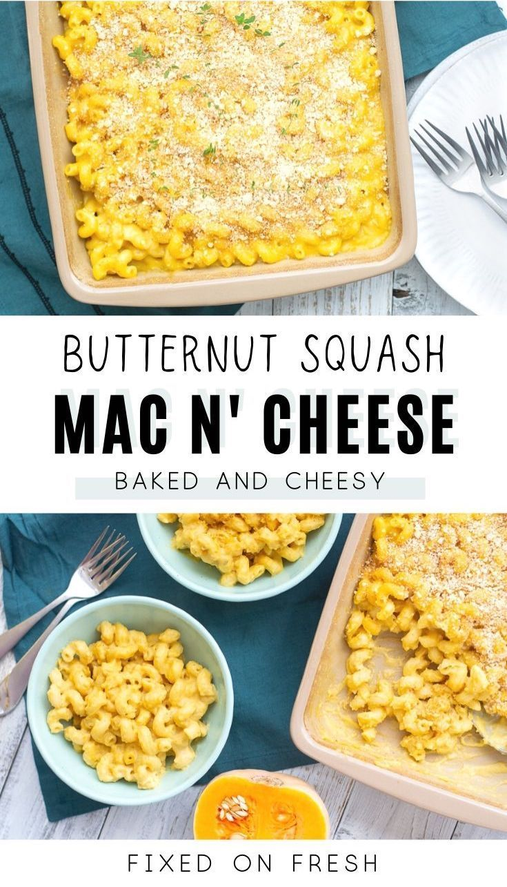 Creamy Butternut Squash Baked Mac and Cheese {Glut