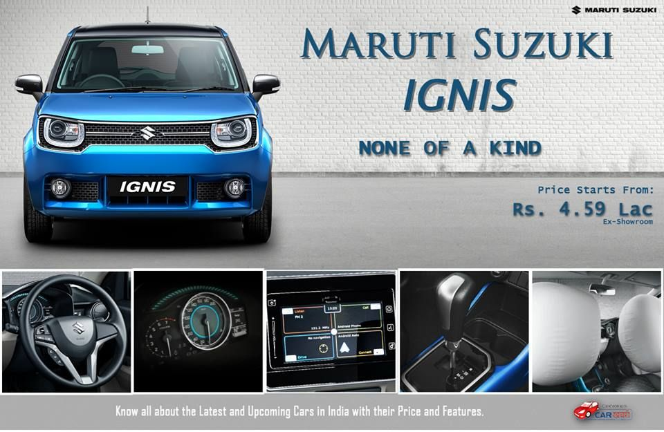 Maruti Suzuki Ignis Specs Features And Price Http Www