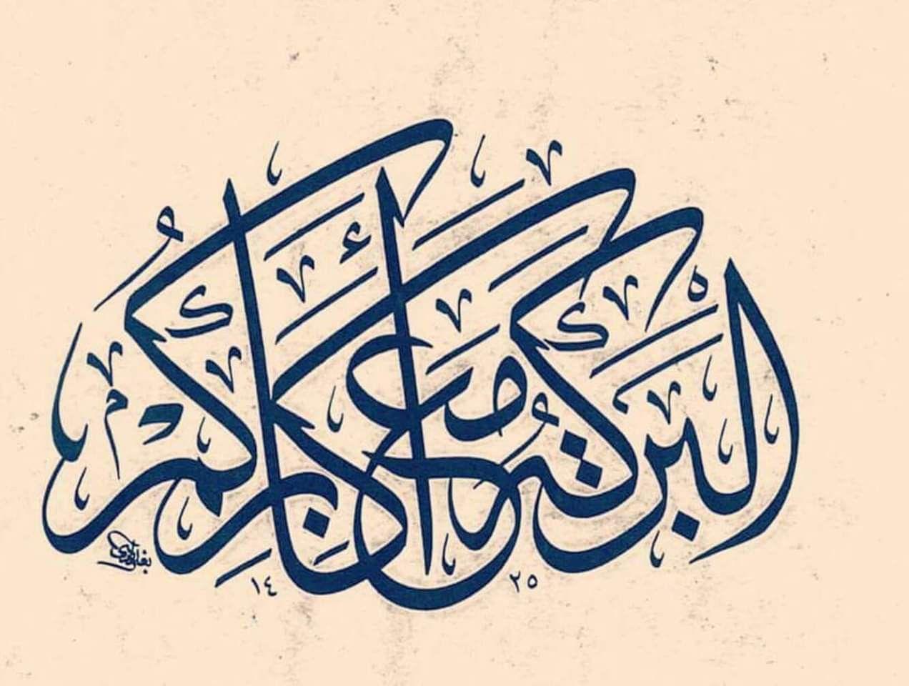 abdullah bulum adlı kullanıcının أ panosundaki Pin