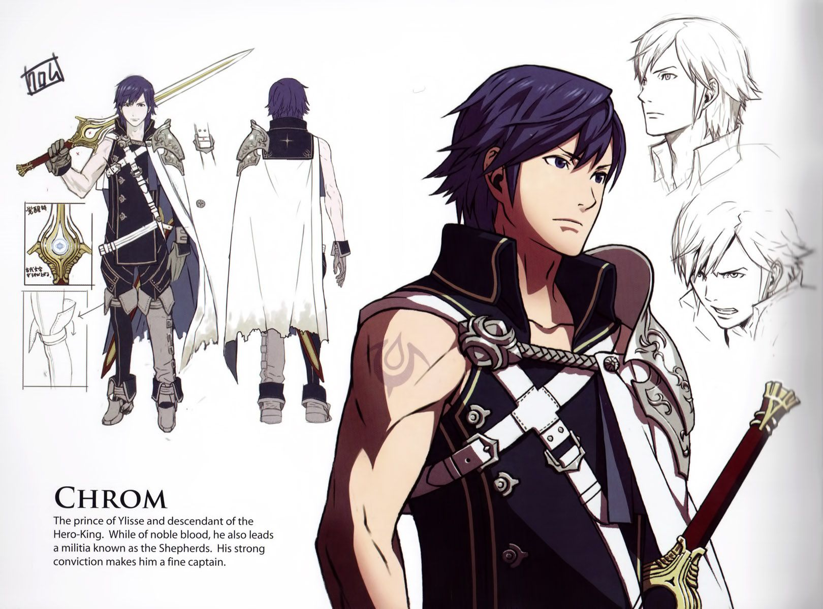 Character Design Zerochan : Chrom fire emblem zerochan videogames