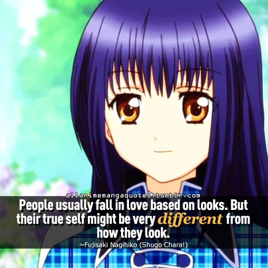 """""""People usually fall in love based on looks. But their true self might be very different from how they look"""""""