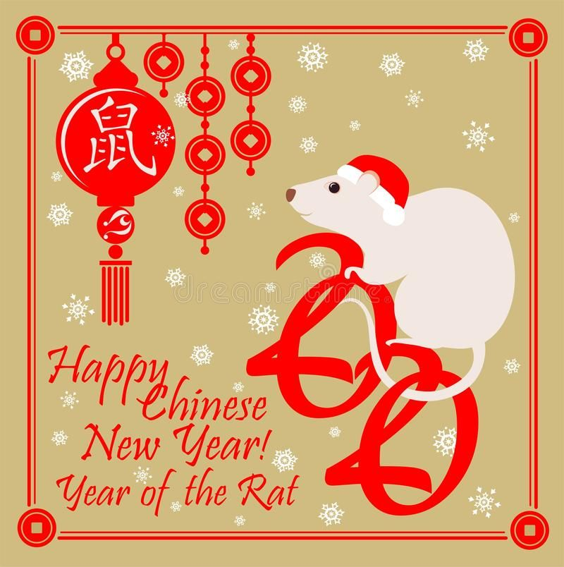 Happy Chinese New Year 2020 year greeting gold card with