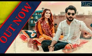 Baari Lyrics Bilal Saeed Momina Lyrics Song Lyrics Songs