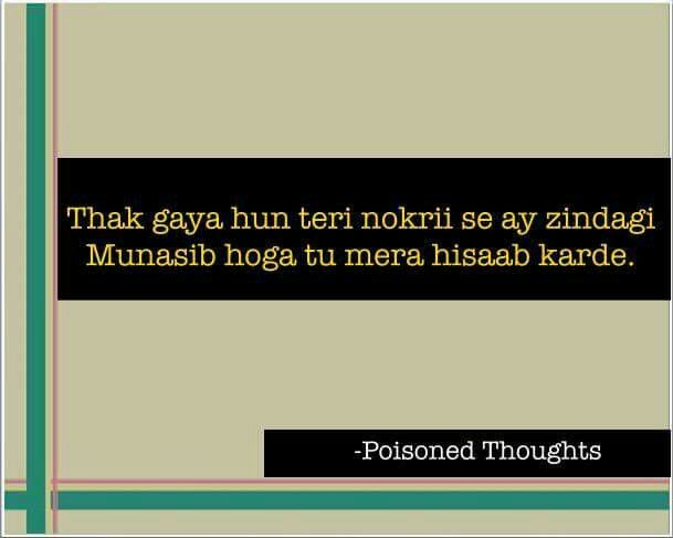 Thak gaya hun zindagi se | my sher | Urdu quotes, Hindi