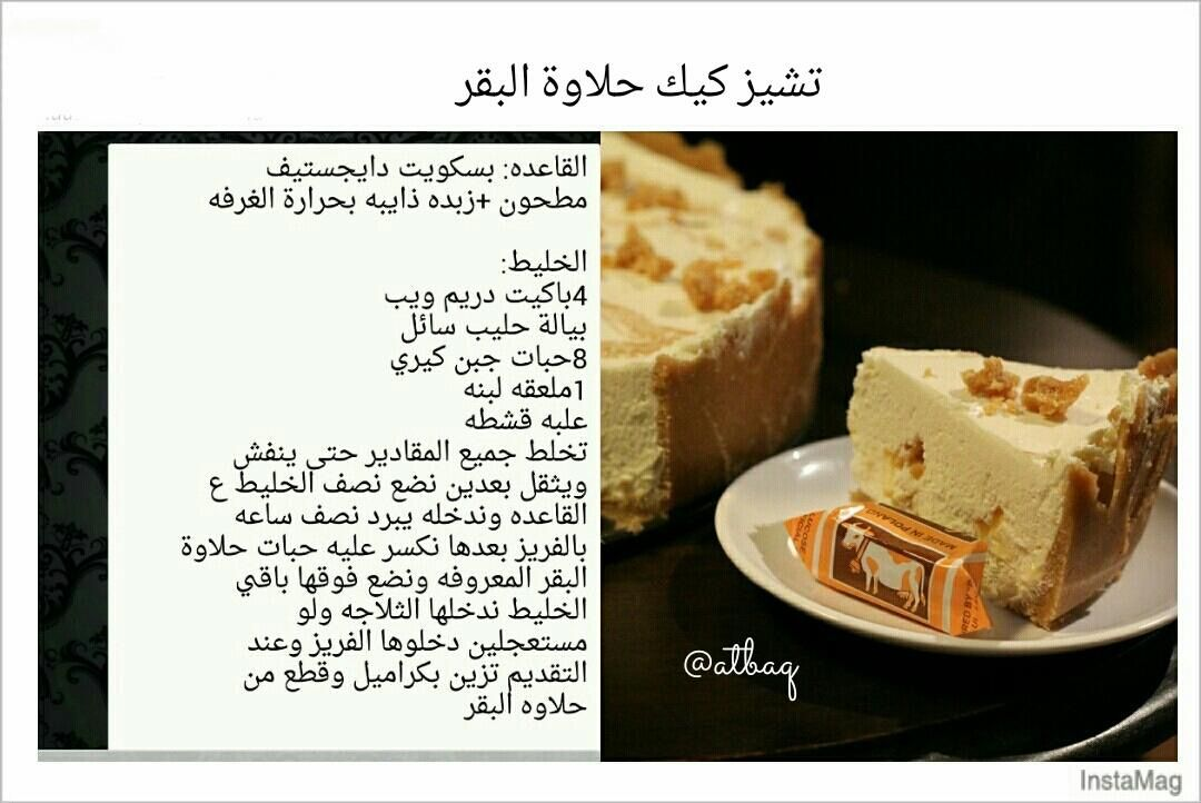 Pin By Nane On Sweet Desserts Food Sweet