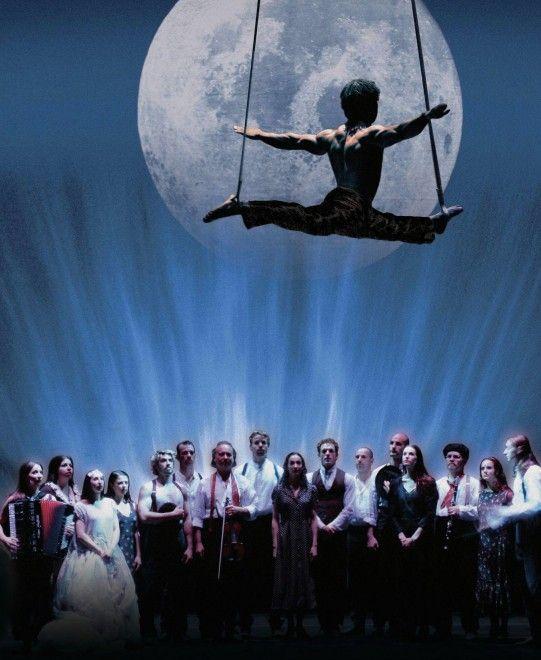Il 'Cirque Elioize' al Teatro Eliseo nel 2006.