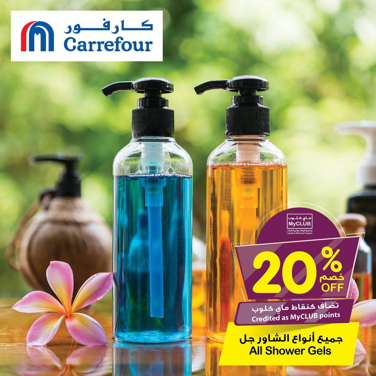 وف ر ٢٠ على جميع أنواع جل الاستحمام يضاف الخصم كنقاط ماي كلوب بين ٩ و١٥ ربيع الأول عروض كارفور السعودية Ios A Shower Gel Hand Soap Bottle Soap Bottle