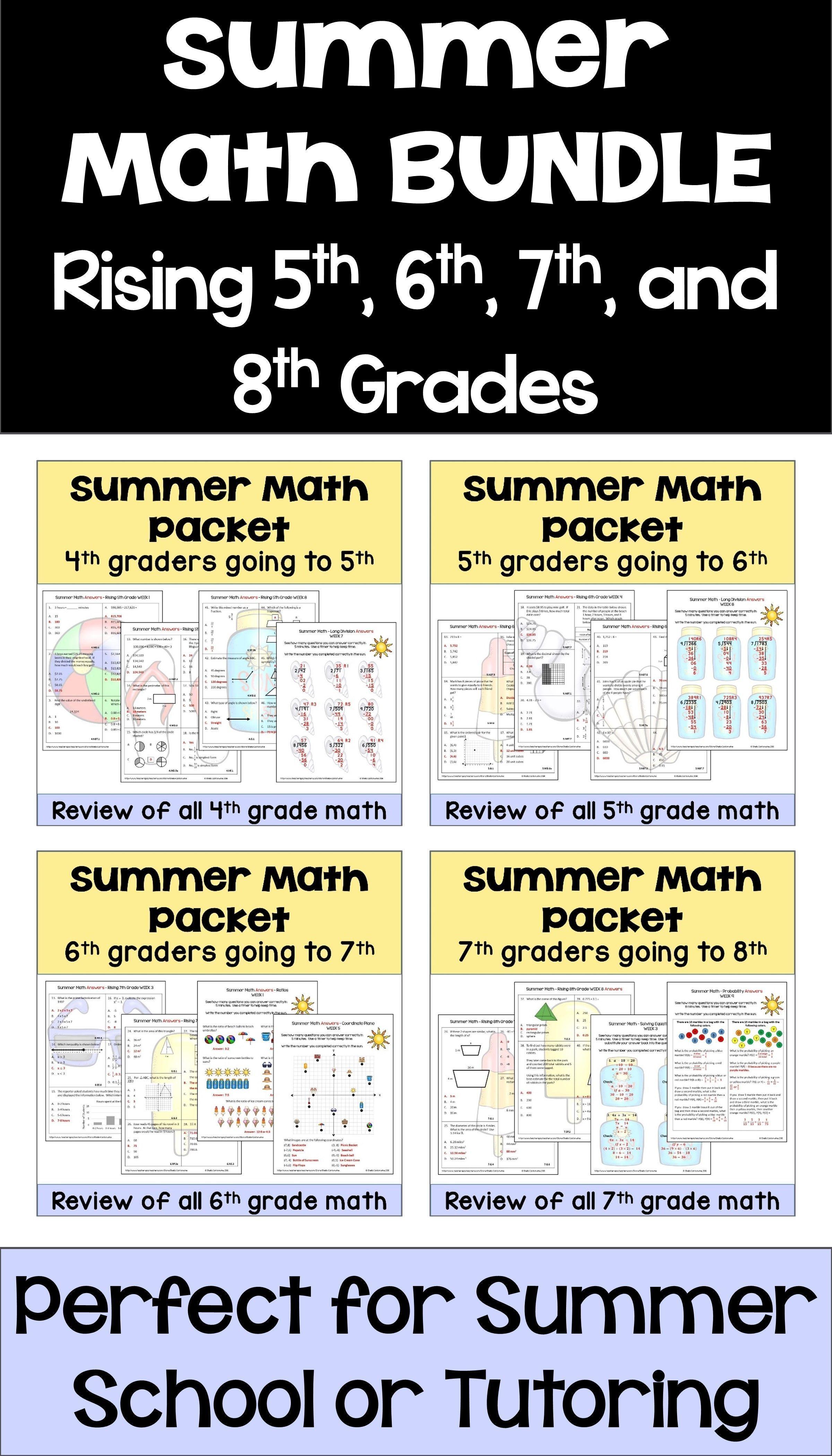 medium resolution of This summer math BUNDLE for rising 5th
