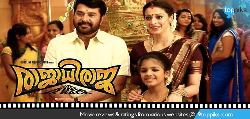 Cast : Mammootty  Lakshmi Rai   | Director : Ajai Vasudev   |   Rajadhi Raja Malayalam Movie Reviews, Ratings, Trailers, Audio Songs and Lyrics from Various Web Sites. http://www.9toppiks.com/tiSW
