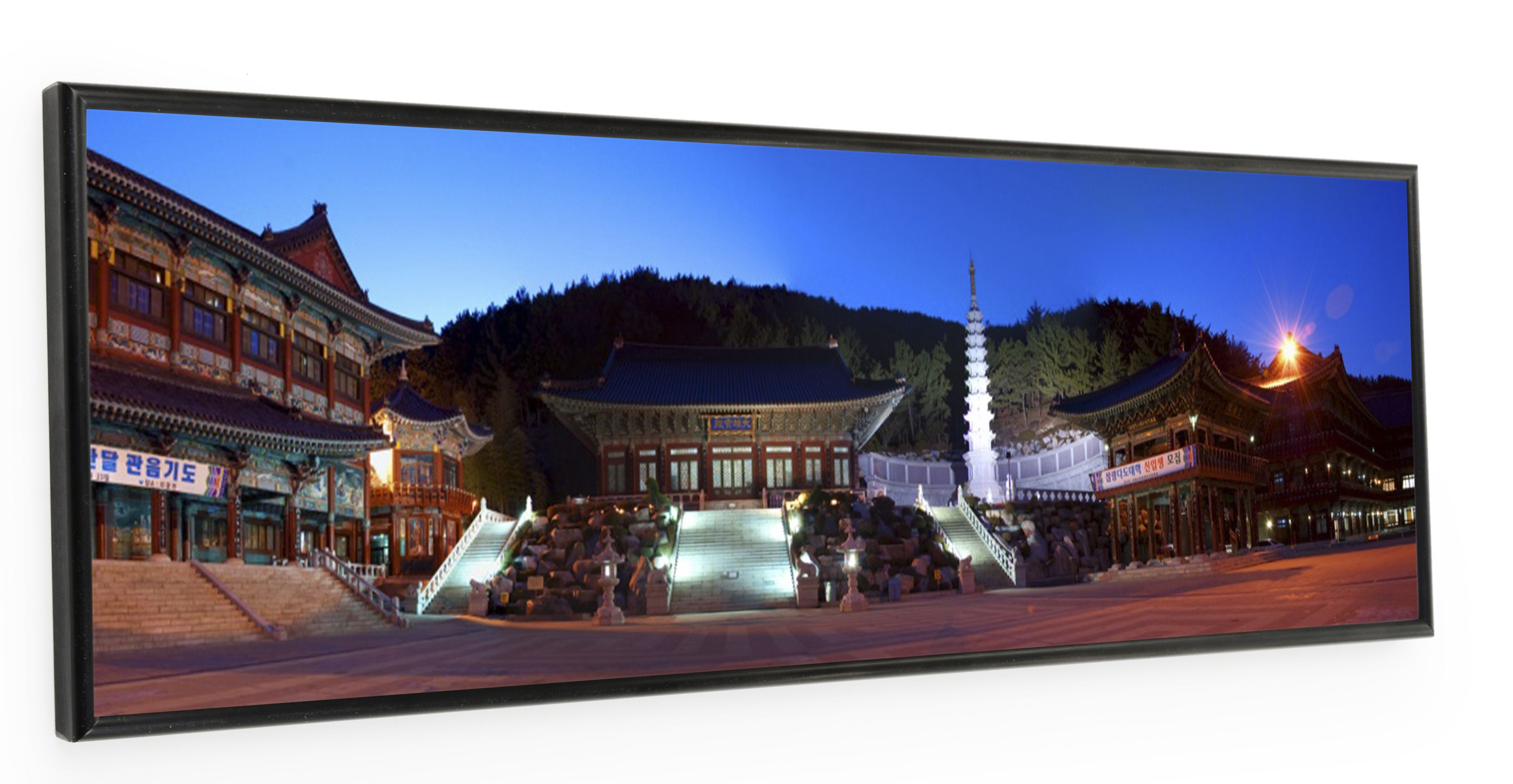 Cheap Frames...24 x 8 Panorama Picture Frame for Wall Mount Use ...