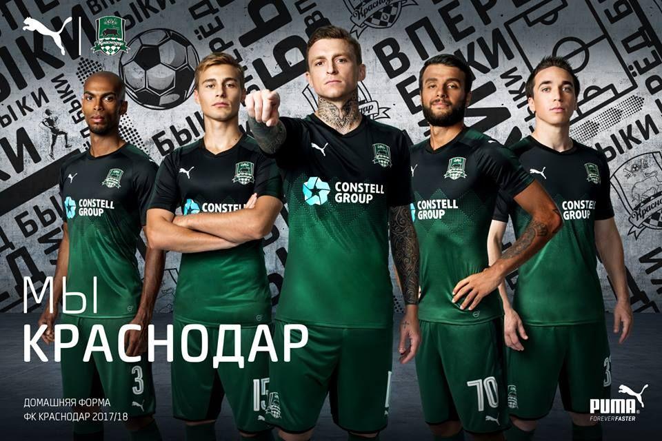 Camisas Do Fk Krasnodar 2017 2018 Puma Em 2020 Uniformes Futebol Futebol Camisa