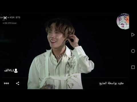 حفل Bts في الرياض موسم الرياض كامل Youtube Bts Fanart Fan Art Incoming Call Screenshot