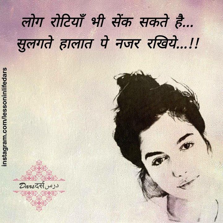 Pin by Vijendra Sharma on Poet