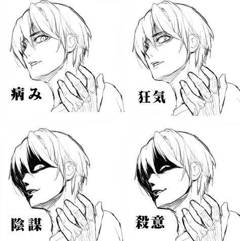 Bringen Sie Ihre Augen dazu, Dinge zu sagen · Wie zeichnet man Augenausdrücke | Manga Material Studio MANGA ...