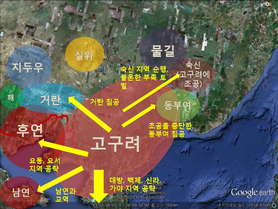 Goguryeo of King Gwanggaeto Goguryeo of King