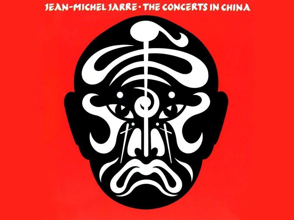 jean michel jarre china 1981 dieulois