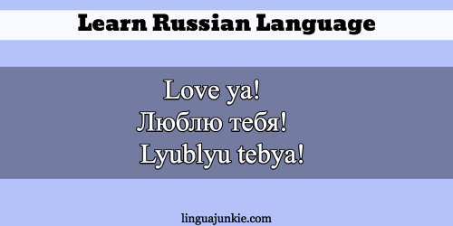 9 Ways To Say I Love You In Russian How To Answer Say I Love You My Love Learn Russian