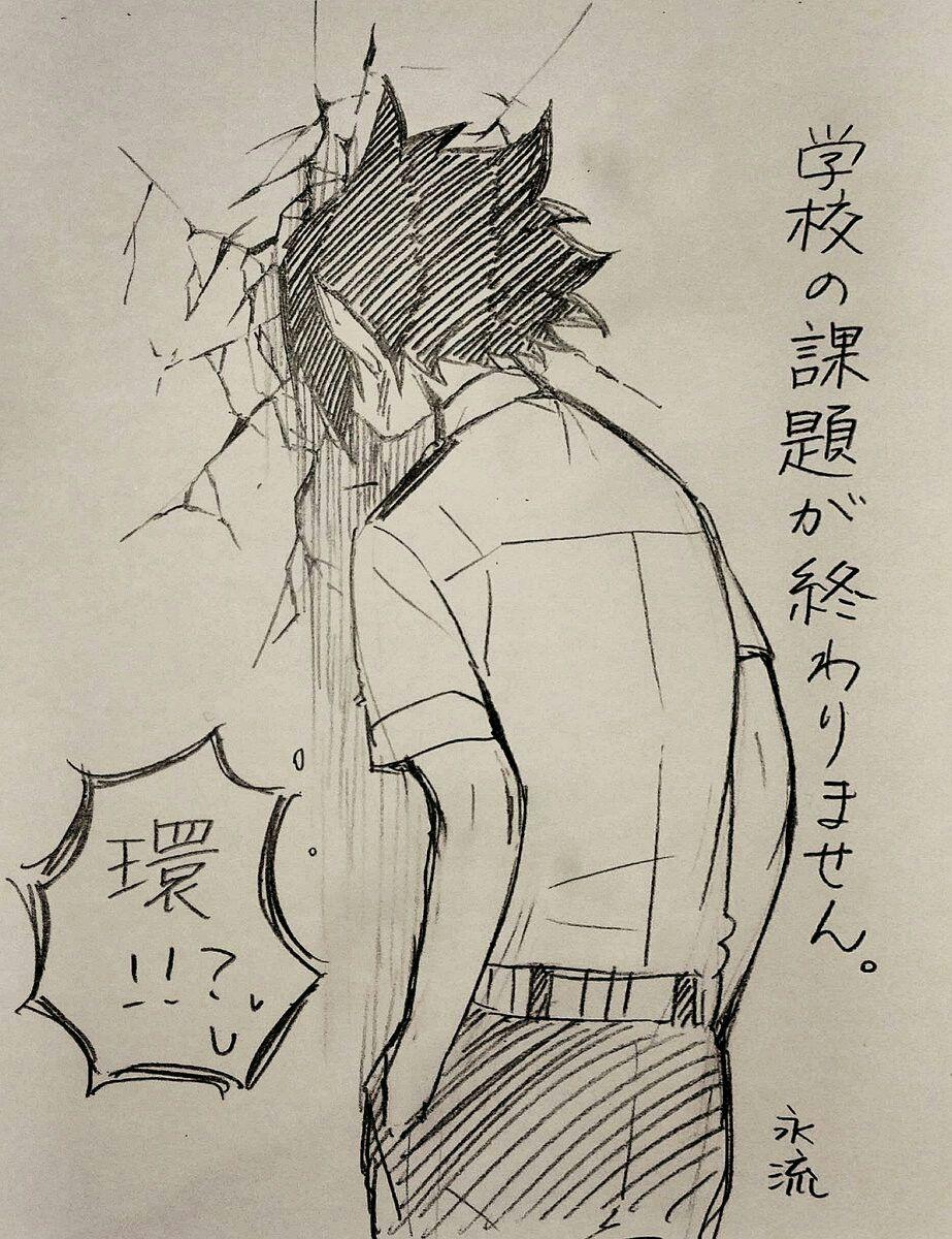 Tamaki Amajiki My Hero Academia ヒロアカ