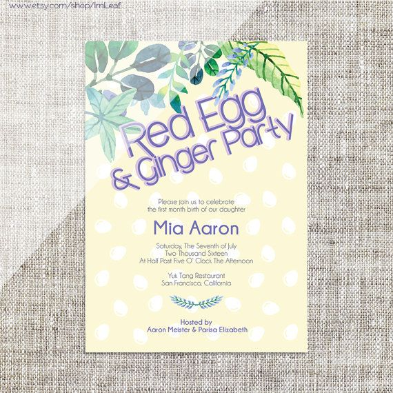 Diy Printable Editable Baby Red Egg Ginger Party Invitation Card