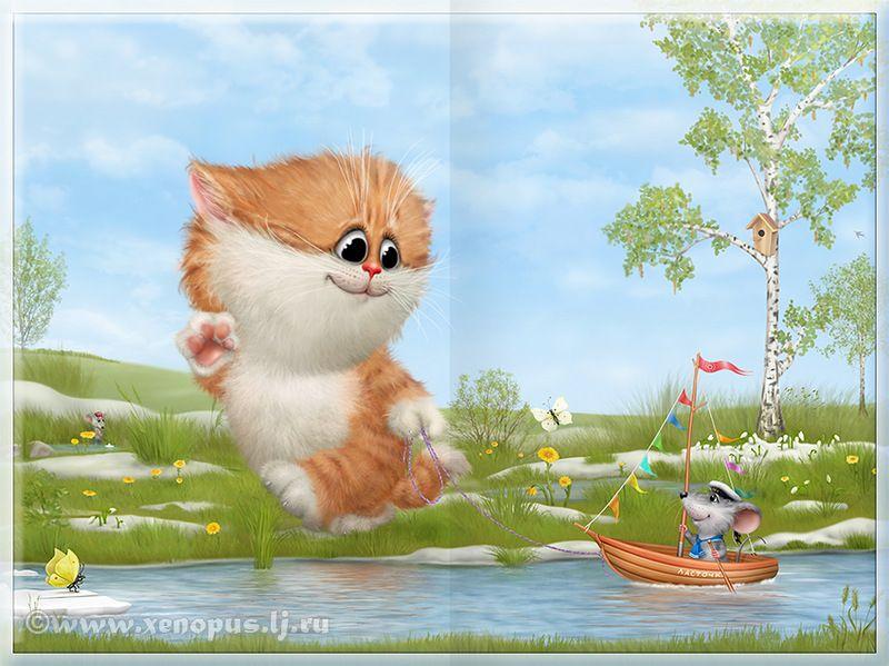 Барсуком для, открытки с котятами смешные
