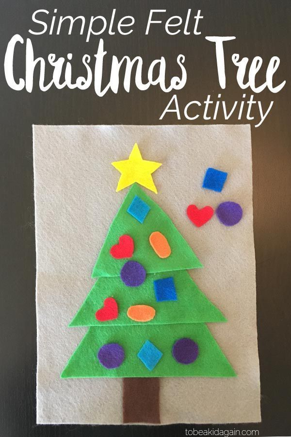 Make a simple Christmas Tree Shape Activity from felt to learn shapes and colors with preschoolers! This is a fun, hands-on project that's portable for a quiet activity or for travel. (pacifickid.net}