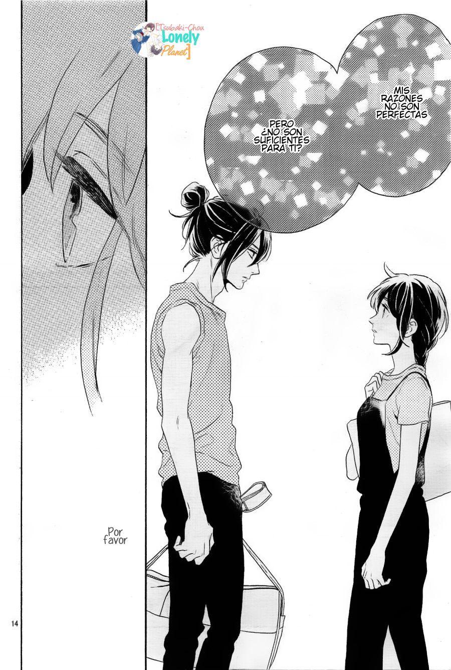 Tsubaki Chou Lonely Planet : tsubaki, lonely, planet, Tsubaki, Lonely, Planet, Manga,, Shoujo, Anime