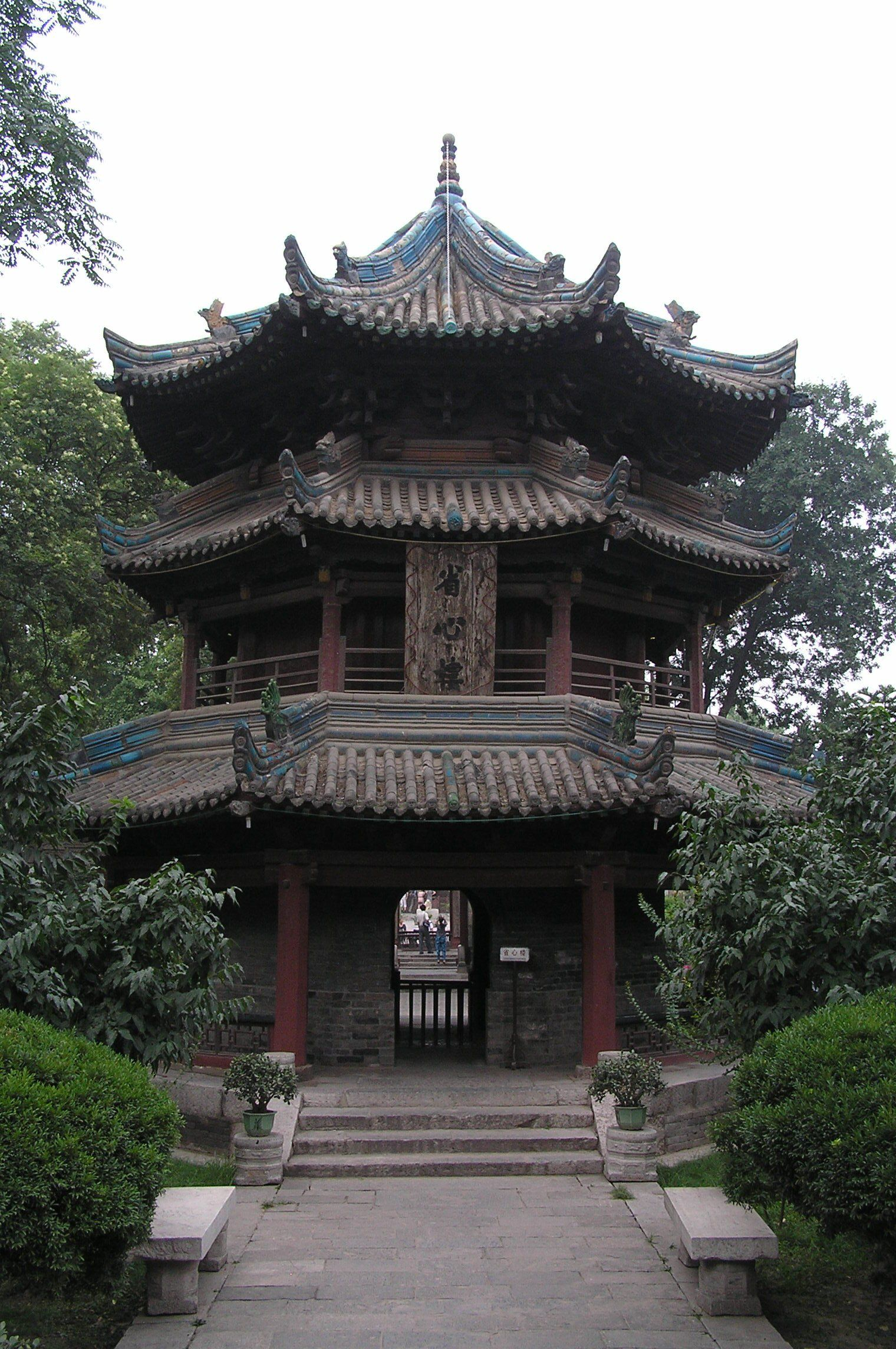 Architecture Great Mosque Of Xi An China Http Www Beautifulmosque Com Great Mosque Of Xian China Islam In China Chinese Architecture Islamic Architecture