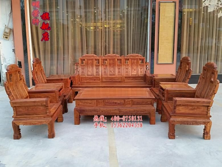 Chinese Living Room Furniture Clic