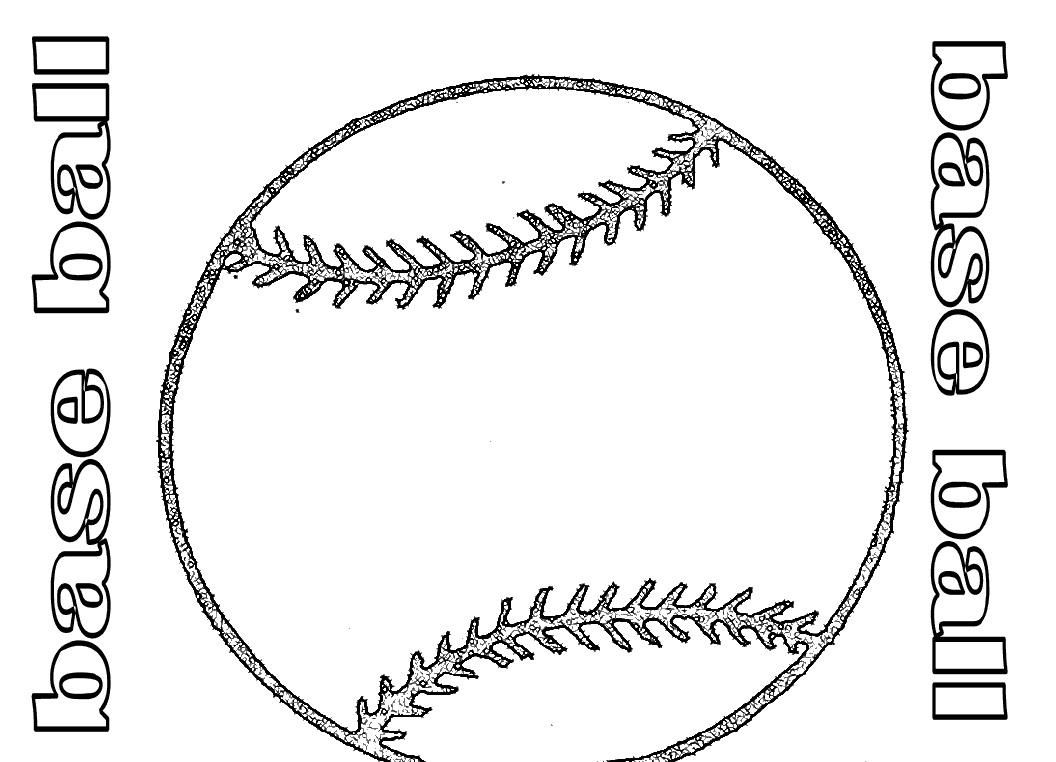 Baseball Coloring Pages for Boys - http://www.duoxheero.com/baseball ...