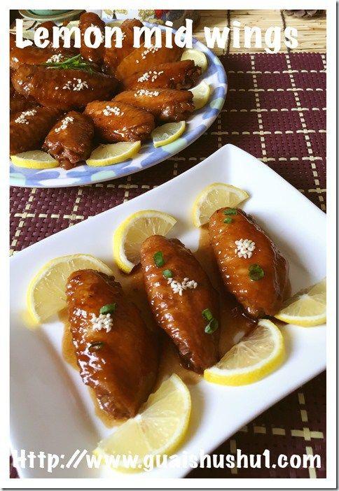 Lemon Mid Wings (柠檬鸡翅)#guaishushu #kenneth_goh   #lemon_mid_wings #柠檬鸡翅