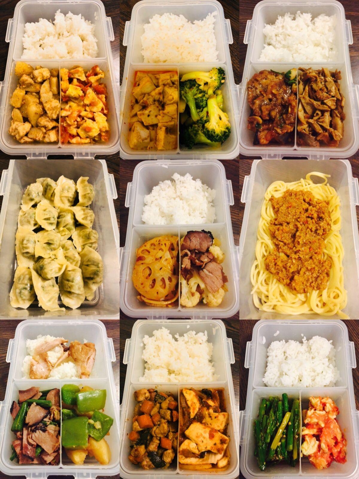 Pin Oleh Qian Hao Di Lunch Box Makan Siang Ide Makanan Makanan Dan Minuman