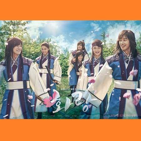 Hwarang dramafire drama pinterest hwarang drama and korean hwarang dramafire stopboris Choice Image