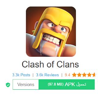 Claclans Z2 Clash Of Clans لعبة لعبة مهكرة لعبة تحميل لعبة للكمبيوتر هكر لعبة برنامج يهكر لعبة كيف يتم تحديث لعبة لعبة هاك كيف يتم تهكير ل 10 Things Theme Clan