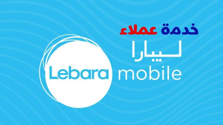 خدمة عملاء ليبارا واكواد هامة لخدمات ليبارا Allianz Logo Logos Allianz