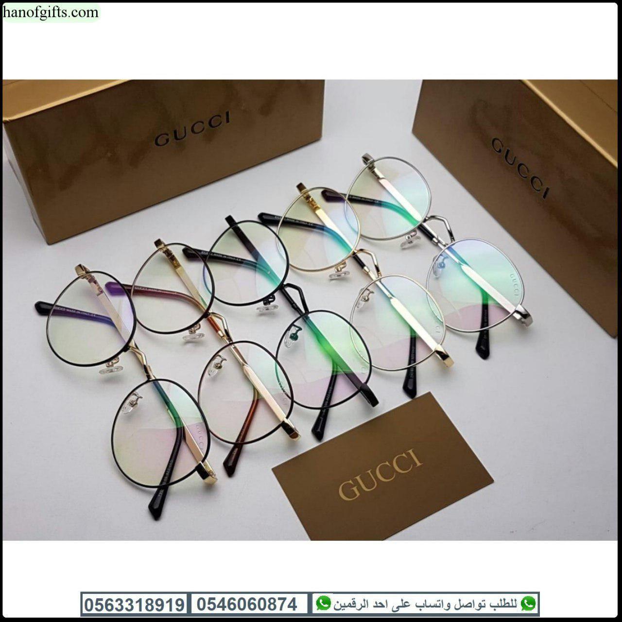 نظارات قوتشي رجالي Gucci مع جميع الملحقات و بنفس اسم الماركه هدايا هنوف Glasses Glass Round Glass