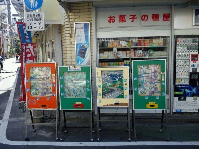 種屋の10円ゲーム。