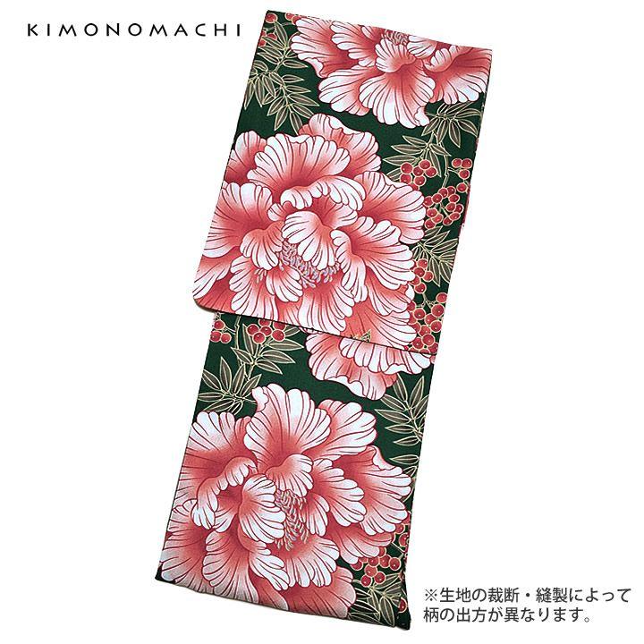 2015-2016 きもの福袋 着物10:緑色牡丹と鳥 - 京都きもの町 -